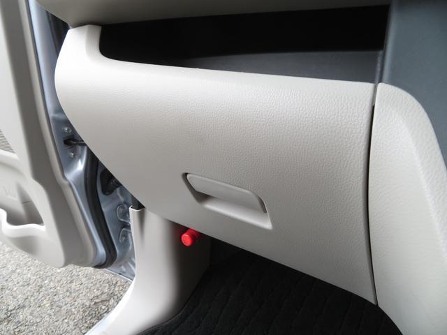 X 純正SDナビ フルセグ Bluetooth DVD アラウンドビューカメラ ETC アイドリングストップ エマージェンシーブレーキサポート 左側パワスラ インテリキー プッシュスタート ドアバイザー(25枚目)