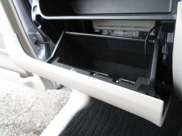 X 純正SDナビ フルセグ Bluetooth DVD アラウンドビューカメラ ETC アイドリングストップ エマージェンシーブレーキサポート 左側パワスラ インテリキー プッシュスタート ドアバイザー(26枚目)