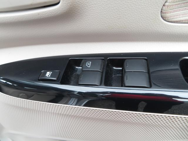 X 純正SDナビ フルセグ Bluetooth DVD アラウンドビューカメラ ETC アイドリングストップ エマージェンシーブレーキサポート 左側パワスラ インテリキー プッシュスタート ドアバイザー(37枚目)