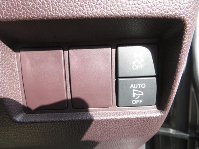 G SSクールパッケージ 純正メモリーナビ フルセグ CD再生 DVD再生 ETC ECON HIDライト オートライト フォグ ステアスイッチ クルコン スマートキー プッシュスタート 横滑り防止 電格ミラー ドアバイザー(10枚目)