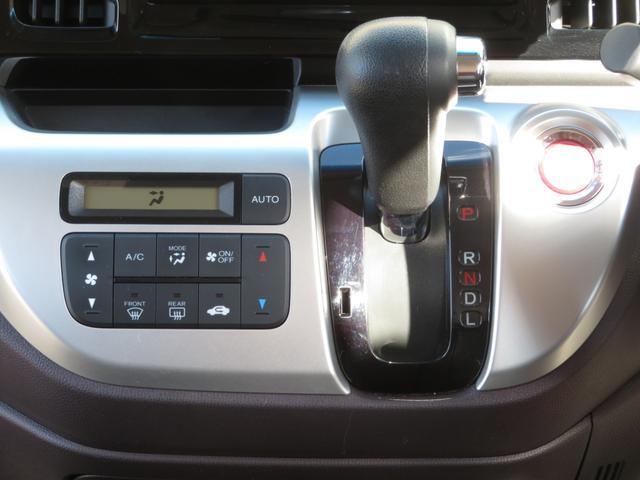 G SSクールパッケージ 純正メモリーナビ フルセグ CD再生 DVD再生 ETC ECON HIDライト オートライト フォグ ステアスイッチ クルコン スマートキー プッシュスタート 横滑り防止 電格ミラー ドアバイザー(22枚目)