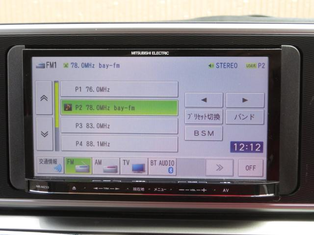 スタイルG SAII 純正メモリーナビ フルセグ CD再生 DVD再生 BT LEDライト オートライト フォグ ecoIDLE PWRモード スマートアシスト スマートキー プッシュスタート 電格ミラー 横滑り防止(7枚目)
