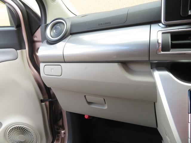スタイルG SAII 純正メモリーナビ フルセグ CD再生 DVD再生 BT LEDライト オートライト フォグ ecoIDLE PWRモード スマートアシスト スマートキー プッシュスタート 電格ミラー 横滑り防止(9枚目)