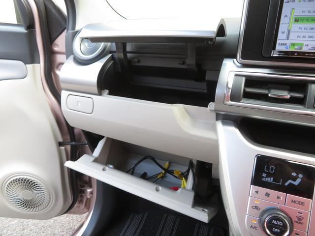 スタイルG SAII 純正メモリーナビ フルセグ CD再生 DVD再生 BT LEDライト オートライト フォグ ecoIDLE PWRモード スマートアシスト スマートキー プッシュスタート 電格ミラー 横滑り防止(10枚目)
