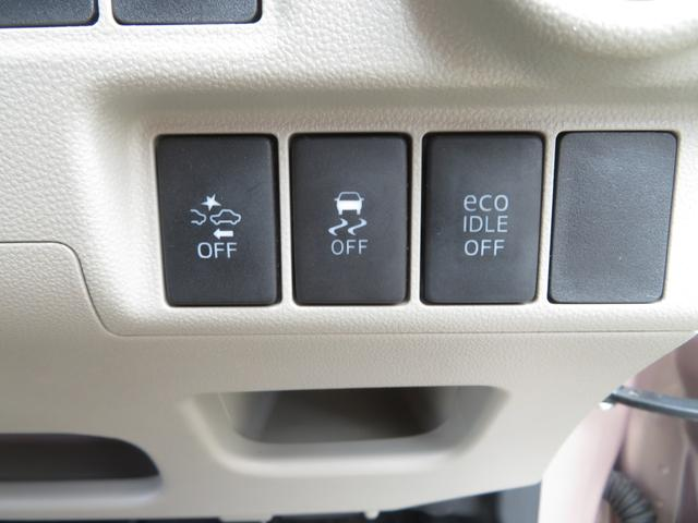 スタイルG SAII 純正メモリーナビ フルセグ CD再生 DVD再生 BT LEDライト オートライト フォグ ecoIDLE PWRモード スマートアシスト スマートキー プッシュスタート 電格ミラー 横滑り防止(24枚目)