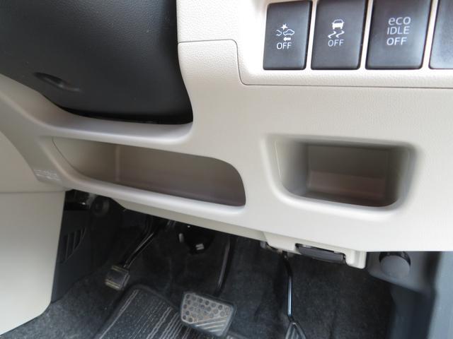 スタイルG SAII 純正メモリーナビ フルセグ CD再生 DVD再生 BT LEDライト オートライト フォグ ecoIDLE PWRモード スマートアシスト スマートキー プッシュスタート 電格ミラー 横滑り防止(25枚目)
