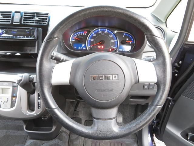カスタムRS スマートアシスト ターボ ワンオーナー LEDヘッドライト アイドリングストップ スマートキー プッシュスタート 純正15インチAW スマートアシスト 社外CDデッキ ウィンカーミラー ドアバイザー 横滑り防止装置付き(4枚目)