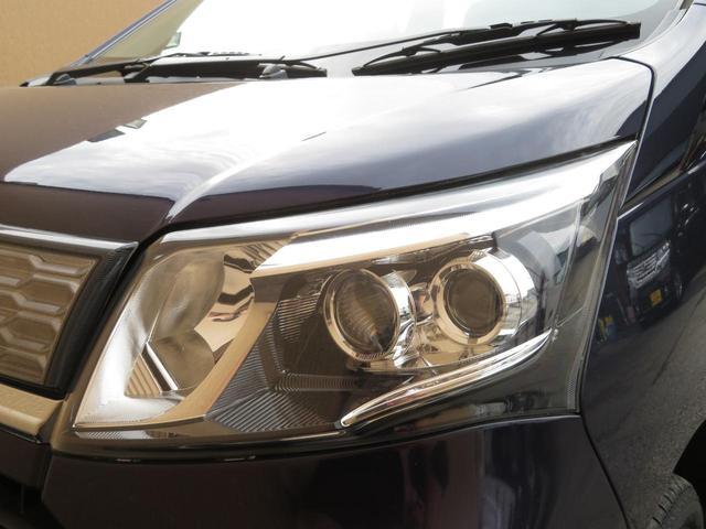 カスタムRS スマートアシスト ターボ ワンオーナー LEDヘッドライト アイドリングストップ スマートキー プッシュスタート 純正15インチAW スマートアシスト 社外CDデッキ ウィンカーミラー ドアバイザー 横滑り防止装置付き(18枚目)
