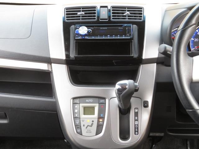 カスタムRS スマートアシスト ターボ ワンオーナー LEDヘッドライト アイドリングストップ スマートキー プッシュスタート 純正15インチAW スマートアシスト 社外CDデッキ ウィンカーミラー ドアバイザー 横滑り防止装置付き(21枚目)