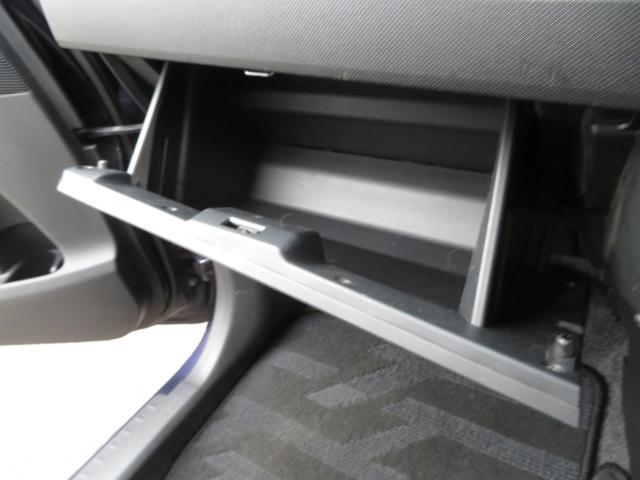 カスタムRS スマートアシスト ターボ ワンオーナー LEDヘッドライト アイドリングストップ スマートキー プッシュスタート 純正15インチAW スマートアシスト 社外CDデッキ ウィンカーミラー ドアバイザー 横滑り防止装置付き(24枚目)