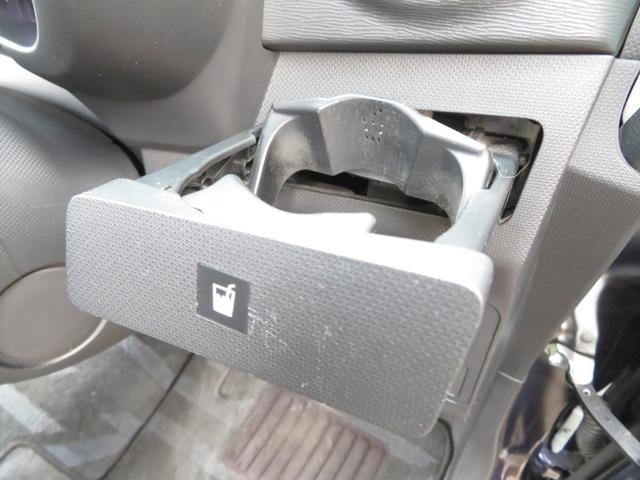 カスタムRS スマートアシスト ターボ ワンオーナー LEDヘッドライト アイドリングストップ スマートキー プッシュスタート 純正15インチAW スマートアシスト 社外CDデッキ ウィンカーミラー ドアバイザー 横滑り防止装置付き(27枚目)