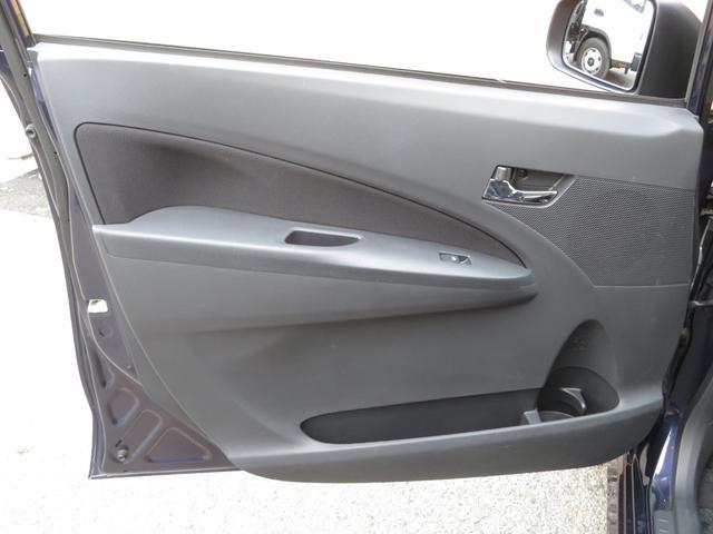 カスタムRS スマートアシスト ターボ ワンオーナー LEDヘッドライト アイドリングストップ スマートキー プッシュスタート 純正15インチAW スマートアシスト 社外CDデッキ ウィンカーミラー ドアバイザー 横滑り防止装置付き(37枚目)