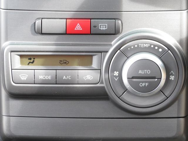 カスタム G 社外メモリーナビ フルセグ Bluetooth HIDヘッドライト スマートキー キーフリーシステム アイドリングストップ 純正14インチAW ドアバイザー ウィンカーミラー 電格ミラー(22枚目)