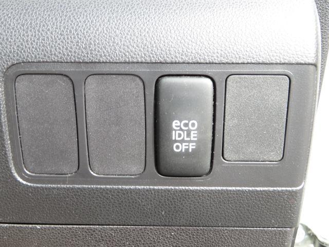 カスタム G 社外メモリーナビ フルセグ Bluetooth HIDヘッドライト スマートキー キーフリーシステム アイドリングストップ 純正14インチAW ドアバイザー ウィンカーミラー 電格ミラー(23枚目)