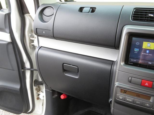 カスタム G 社外メモリーナビ フルセグ Bluetooth HIDヘッドライト スマートキー キーフリーシステム アイドリングストップ 純正14インチAW ドアバイザー ウィンカーミラー 電格ミラー(27枚目)