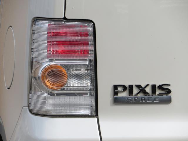 カスタム G 社外メモリーナビ フルセグ Bluetooth HIDヘッドライト スマートキー キーフリーシステム アイドリングストップ 純正14インチAW ドアバイザー ウィンカーミラー 電格ミラー(44枚目)