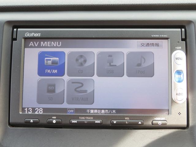 G 純正メモリーナビ CD再生 バックカメラ ステアスイッチ HIDライト オートライト スマートキー プッシュスタート CTBA 純正14インチAW ETC ウィンカーミラー ドアバイザー(6枚目)