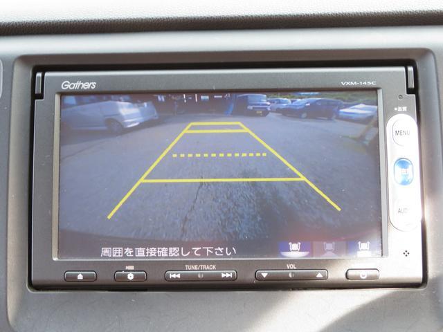 G 純正メモリーナビ CD再生 バックカメラ ステアスイッチ HIDライト オートライト スマートキー プッシュスタート CTBA 純正14インチAW ETC ウィンカーミラー ドアバイザー(7枚目)
