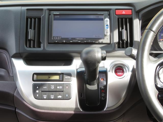 G 純正メモリーナビ CD再生 バックカメラ ステアスイッチ HIDライト オートライト スマートキー プッシュスタート CTBA 純正14インチAW ETC ウィンカーミラー ドアバイザー(21枚目)