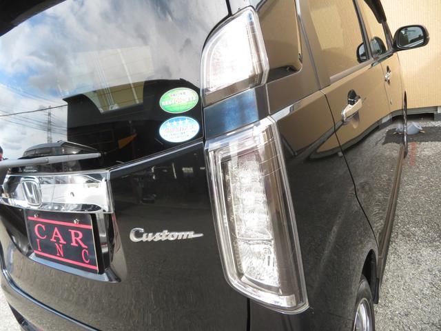 G 純正メモリーナビ CD再生 バックカメラ ステアスイッチ HIDライト オートライト スマートキー プッシュスタート CTBA 純正14インチAW ETC ウィンカーミラー ドアバイザー(46枚目)