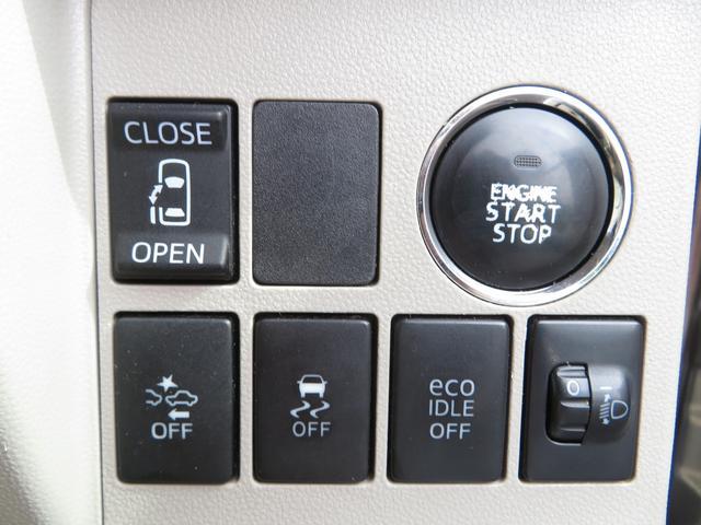Xターボ スマートセレクションSA 純正メモリーナビ フルセグ Bluetooth DVD再生 ETC アイドリングストップ スマートキー プッシュスタート スマートアシスト パワースライドドア ドアバイザー 電格ミラー 横滑り防止装置(5枚目)