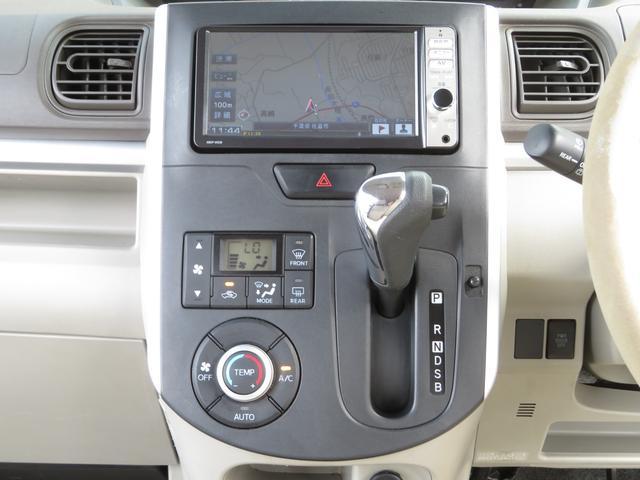 Xターボ スマートセレクションSA 純正メモリーナビ フルセグ Bluetooth DVD再生 ETC アイドリングストップ スマートキー プッシュスタート スマートアシスト パワースライドドア ドアバイザー 電格ミラー 横滑り防止装置(21枚目)