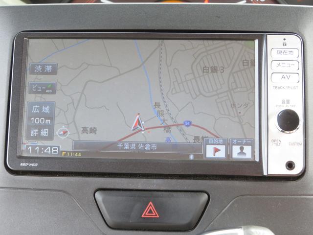 Xターボ スマートセレクションSA 純正メモリーナビ フルセグ Bluetooth DVD再生 ETC アイドリングストップ スマートキー プッシュスタート スマートアシスト パワースライドドア ドアバイザー 電格ミラー 横滑り防止装置(26枚目)