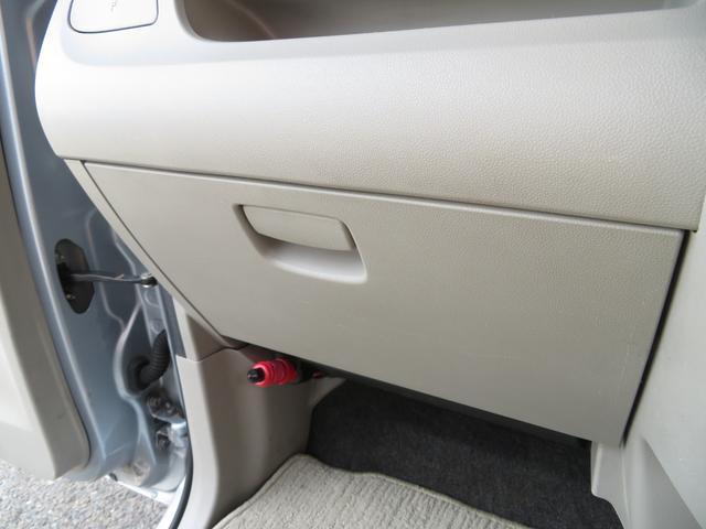 Xターボ スマートセレクションSA 純正メモリーナビ フルセグ Bluetooth DVD再生 ETC アイドリングストップ スマートキー プッシュスタート スマートアシスト パワースライドドア ドアバイザー 電格ミラー 横滑り防止装置(27枚目)
