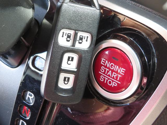 G SSパッケージ メモリーナビ フルセグ Bluetooth DVD再生 両側パワースライドドア HIDヘッドライト オートライト フォグランプ付き スマートキー プッシュスタート ステアスイッチ 純正14インチAW(7枚目)