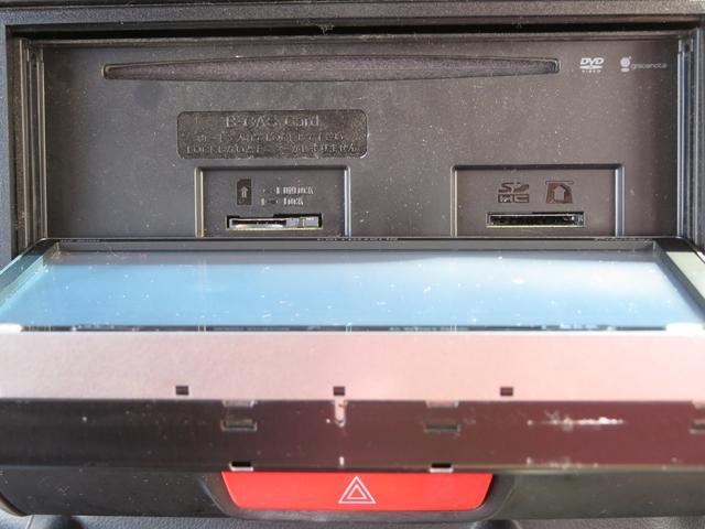 G SSパッケージ メモリーナビ フルセグ Bluetooth DVD再生 両側パワースライドドア HIDヘッドライト オートライト フォグランプ付き スマートキー プッシュスタート ステアスイッチ 純正14インチAW(9枚目)