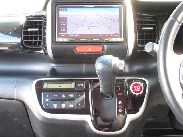 G SSパッケージ メモリーナビ フルセグ Bluetooth DVD再生 両側パワースライドドア HIDヘッドライト オートライト フォグランプ付き スマートキー プッシュスタート ステアスイッチ 純正14インチAW(21枚目)