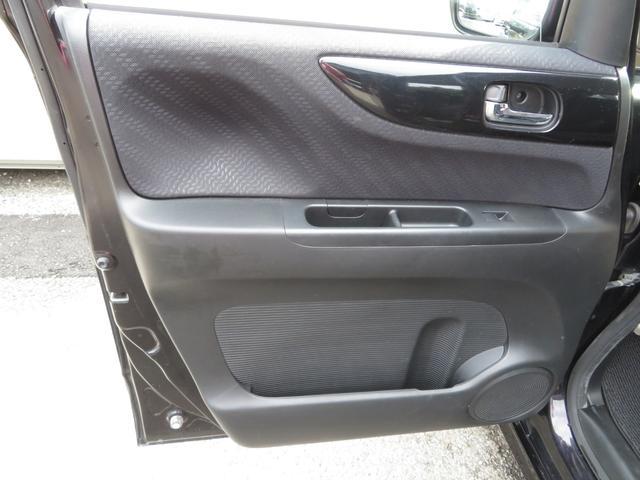 G SSパッケージ メモリーナビ フルセグ Bluetooth DVD再生 両側パワースライドドア HIDヘッドライト オートライト フォグランプ付き スマートキー プッシュスタート ステアスイッチ 純正14インチAW(41枚目)