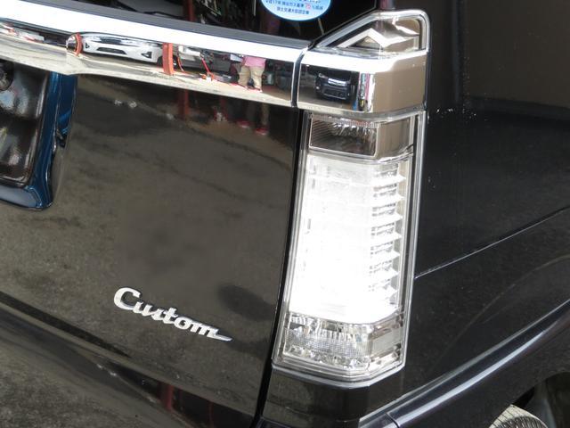 G SSパッケージ メモリーナビ フルセグ Bluetooth DVD再生 両側パワースライドドア HIDヘッドライト オートライト フォグランプ付き スマートキー プッシュスタート ステアスイッチ 純正14インチAW(57枚目)
