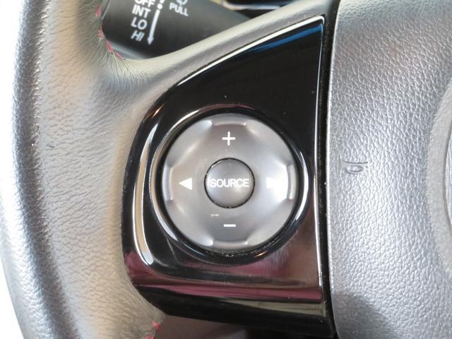 G・Aパッケージ メモリーナビ フルセグ Bluetooth バックカメラ ステアスイッチ クルーズコントロール あんしんパッケージ HIDヘッドライト オートライト フォグランプ付き スマートキー プッシュスタート(5枚目)