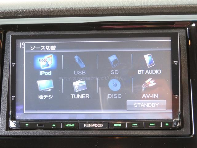 G・Aパッケージ メモリーナビ フルセグ Bluetooth バックカメラ ステアスイッチ クルーズコントロール あんしんパッケージ HIDヘッドライト オートライト フォグランプ付き スマートキー プッシュスタート(7枚目)