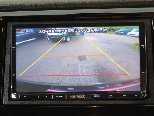 G・Aパッケージ メモリーナビ フルセグ Bluetooth バックカメラ ステアスイッチ クルーズコントロール あんしんパッケージ HIDヘッドライト オートライト フォグランプ付き スマートキー プッシュスタート(8枚目)