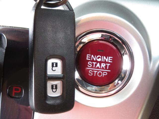 G・Aパッケージ メモリーナビ フルセグ Bluetooth バックカメラ ステアスイッチ クルーズコントロール あんしんパッケージ HIDヘッドライト オートライト フォグランプ付き スマートキー プッシュスタート(9枚目)