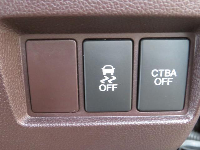 G・Aパッケージ メモリーナビ フルセグ Bluetooth バックカメラ ステアスイッチ クルーズコントロール あんしんパッケージ HIDヘッドライト オートライト フォグランプ付き スマートキー プッシュスタート(24枚目)