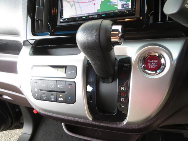 G・Aパッケージ メモリーナビ フルセグ Bluetooth バックカメラ ステアスイッチ クルーズコントロール あんしんパッケージ HIDヘッドライト オートライト フォグランプ付き スマートキー プッシュスタート(27枚目)