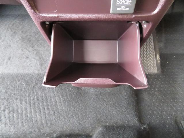 G・Aパッケージ メモリーナビ フルセグ Bluetooth バックカメラ ステアスイッチ クルーズコントロール あんしんパッケージ HIDヘッドライト オートライト フォグランプ付き スマートキー プッシュスタート(31枚目)
