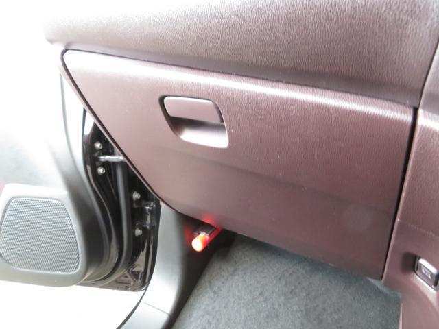 G・Aパッケージ メモリーナビ フルセグ Bluetooth バックカメラ ステアスイッチ クルーズコントロール あんしんパッケージ HIDヘッドライト オートライト フォグランプ付き スマートキー プッシュスタート(32枚目)