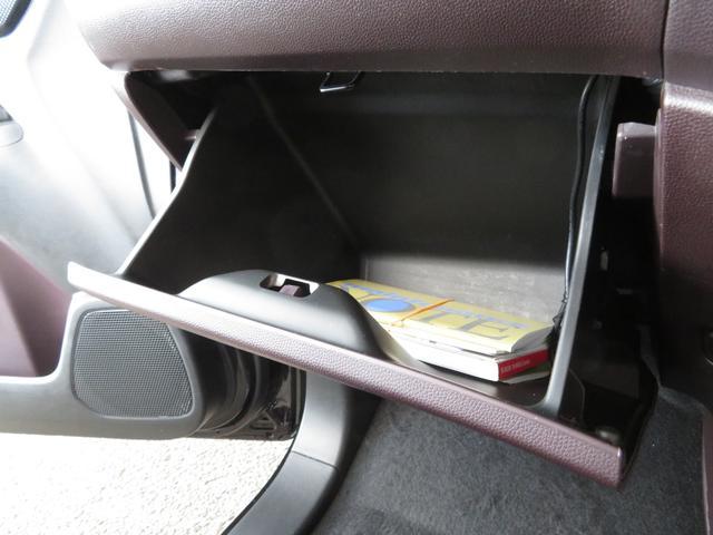 G・Aパッケージ メモリーナビ フルセグ Bluetooth バックカメラ ステアスイッチ クルーズコントロール あんしんパッケージ HIDヘッドライト オートライト フォグランプ付き スマートキー プッシュスタート(33枚目)