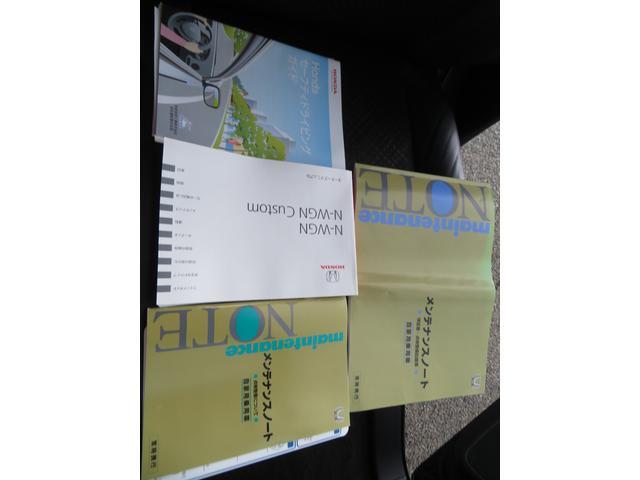 G・Aパッケージ メモリーナビ フルセグ Bluetooth バックカメラ ステアスイッチ クルーズコントロール あんしんパッケージ HIDヘッドライト オートライト フォグランプ付き スマートキー プッシュスタート(34枚目)