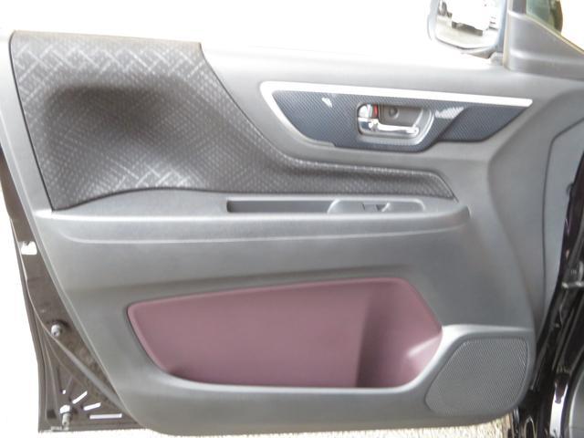 G・Aパッケージ メモリーナビ フルセグ Bluetooth バックカメラ ステアスイッチ クルーズコントロール あんしんパッケージ HIDヘッドライト オートライト フォグランプ付き スマートキー プッシュスタート(46枚目)