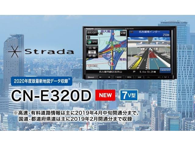 G・ターボパッケージ 新品SDナビ 地デジ Bluetooth ETC クルーズコントロール スマートキー プッシュスタート パドルシフト ウィンカーミラー ドアバイザー 社外14インチAW HIDヘッドライト(9枚目)