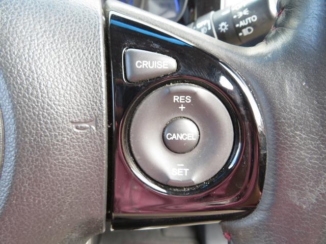 G・ターボパッケージ 新品SDナビ 地デジ Bluetooth ETC クルーズコントロール スマートキー プッシュスタート パドルシフト ウィンカーミラー ドアバイザー 社外14インチAW HIDヘッドライト(22枚目)