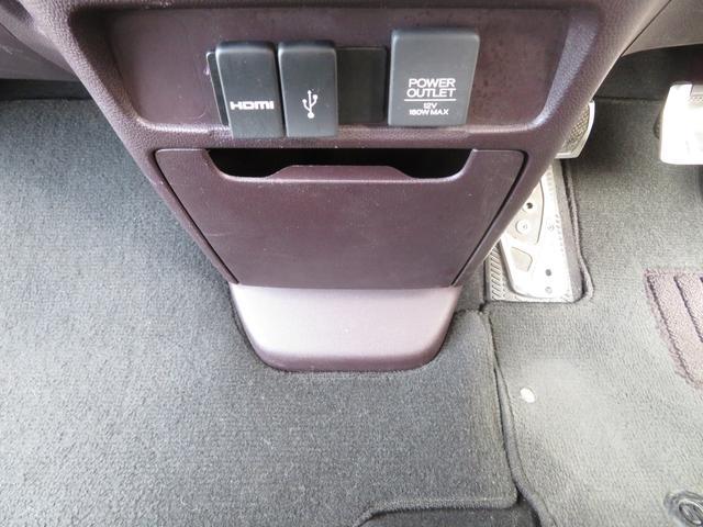 G・ターボパッケージ 新品SDナビ 地デジ Bluetooth ETC クルーズコントロール スマートキー プッシュスタート パドルシフト ウィンカーミラー ドアバイザー 社外14インチAW HIDヘッドライト(25枚目)