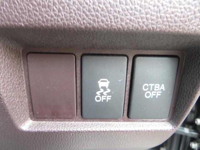 G・ターボパッケージ 新品SDナビ 地デジ Bluetooth ETC クルーズコントロール スマートキー プッシュスタート パドルシフト ウィンカーミラー ドアバイザー 社外14インチAW HIDヘッドライト(28枚目)