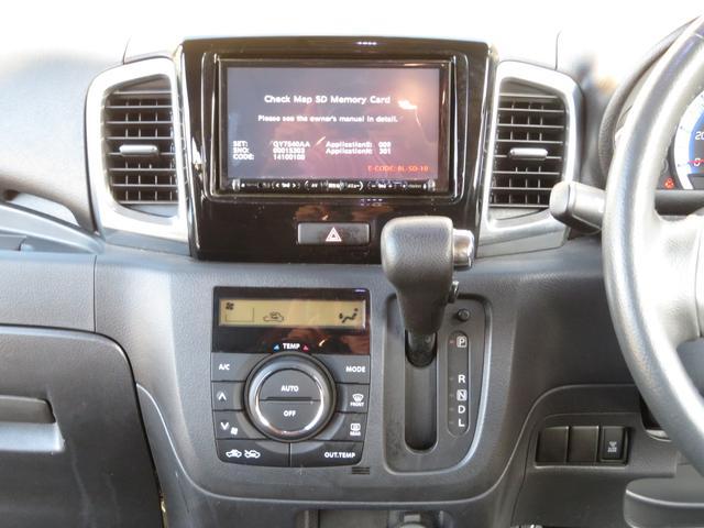 TS SDナビ Bluetooth バックカメラ ETC アイドリングストップ スマートキー プッシュスタート HIDヘッドライト オートライト 両側パワースライドドア 純正15インチAW(21枚目)