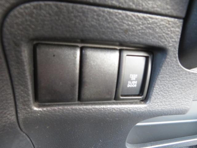 TS SDナビ Bluetooth バックカメラ ETC アイドリングストップ スマートキー プッシュスタート HIDヘッドライト オートライト 両側パワースライドドア 純正15インチAW(26枚目)